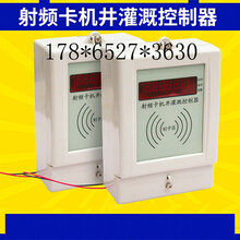 射頻卡控制器,射頻卡控制系統廠家,價格圖片
