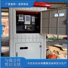 IC卡计水计电控制器控制箱图片