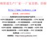 贵州安顺市毕节市双壁波纹管生产厂家