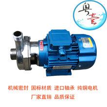 不锈钢304/316材质耐腐蚀离心泵40F-13,工业化工泵?#35745;? />                 <span class=