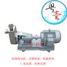 不銹鋼304材質自吸泵耐腐蝕化工泵自吸泵不銹鋼污水提升泵