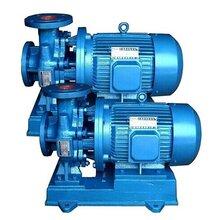 ISW空调循环泵ISW80-160卧式管道泵空调水循环泵图片