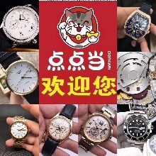 滦南黄金回收旧黄金戒指名表回收黄金价格二手表回收