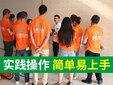 杭州家政加盟模式是什么?家事先锋多店合一,售后完善图片