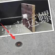 淮北止水螺杆封堵-合肥止水螺杆防锈漆处理淮安嘉运图片