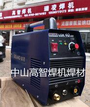 瑞凌LGK-40民用空气等离子切割机瑞凌焊机高智焊机焊材中山销售图片