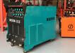 WSEM-315交直流脈沖全功能氬弧焊機鋁焊機中山瑞凌高智焊機銷售維修