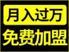 九江加盟家居保洁前景大,家事先锋经验培训运营指导