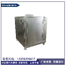 30毫克低氮蒸汽锅炉低氮蒸汽锅炉环保蒸汽锅炉