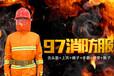 出售:消防器材,各種型號干粉滅火器,二氧化碳,七氟丙烷,應急燈,消防五件套。