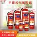 杭州消防器材批發,滅火器零售,水基家庭工程公司工廠