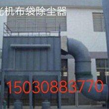 PPCS96-7气箱脉冲袋式除尘器的系列规格