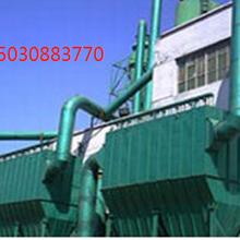 离线脉冲除尘器脉冲除尘器的结构特点