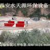 宝鸡石料厂冲洗机报价西安水天源环保