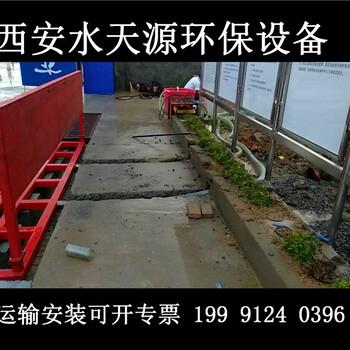 設計方案:安康工程洗車臺尺寸-安裝