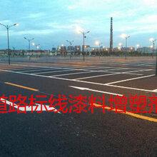 厂家生产直销道路标线增塑剂道路标线漆料增塑剂环保增塑剂