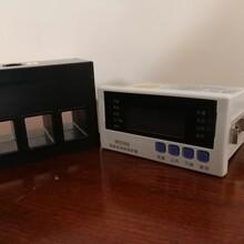 江蘇貝肯BKE500電動機保護器圖片