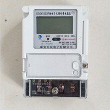 承德插卡电表-阶梯电价型单相电能表图片