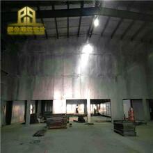 防爆墻江蘇南京化肥廠纖維水泥復合鋼板防爆墻圖片