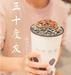 汴京茶寮奶茶加盟品牌:打开属于你的致富之路!
