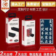 深圳粽子包装纸盒厂家