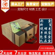 深圳月饼包装纸盒厂家