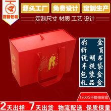 深圳抽屉纸盒厂家