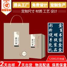 福永纸盒纸箱厂家福永纸箱价格福永纸盒定做