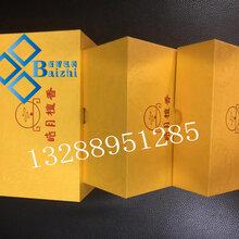 深圳笔记本电脑包装纸盒厂家