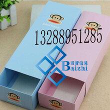 西乡纸盒厂家批发深圳礼品专用包装盒设计生产一条龙定做