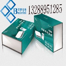 深圳耳机包装纸盒厂家