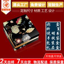 深圳玩具包装纸盒厂家