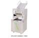 香河忠信MT60-IB不銹鋼面條機壓面機面條面片機萬壽山面片機