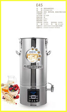禾元商用豆漿機HY450B-E45磨漿機米糊豆漿機45L磨漿機打漿機圖片