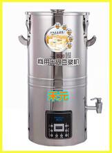 禾元商用HY300B-G30豆漿機五谷米糊豆漿機30L大容量打漿磨漿機圖片