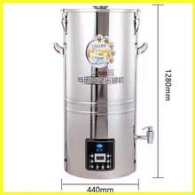 禾元商用豆漿機HY500B-G50五谷米糊豆漿機50L大容量打漿磨漿機圖片