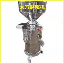 大方商用豆漿機FSM-120商用磨漿機大方打漿機磨漿機漿渣分離器圖片