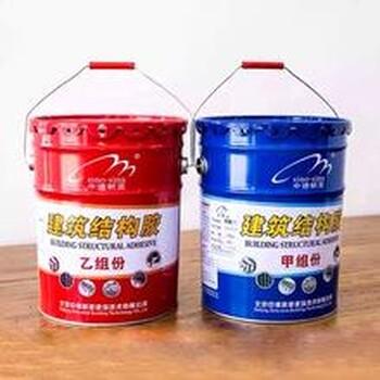 白银化学植筋胶厂家/环氧树脂植筋胶批发价格/兰州植筋胶生产工厂
