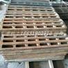 高锰钢篦板