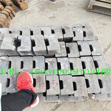 细碎锤式石料制砂机各种石头锤式破碎机专用高铬合金方锤板凳锤十字板锤头图片