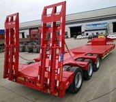 厂家定做13米低平板半挂车出厂价格