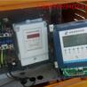 射频卡配电盘机井灌溉系统