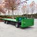 廠家直銷電動平板車四輪電動搬運車載重2.5噸電動四輪平板車
