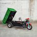 1噸電動自卸車廠家直銷工程三輪翻斗車混凝土液壓自卸車現貨