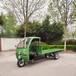 河北供应电动平板车载重1吨电动三轮车化肥厂平板电动车