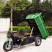新款推荐电动工程翻斗车电动液压自卸车载重1到2吨电动三轮车