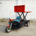 新款推薦建筑工程三輪車電動升降平板車倉庫運輸液壓升降電動車