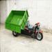 廠家直銷電動側翻自卸車小型工程電動車養殖場自卸電動車