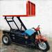 厂家直销工地电动车电动三轮平板车建筑工地电动液压升降车现货