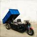 厂家批发三轮翻斗车建筑工程电动车载重王电动三轮自卸车电池